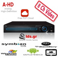 AHD DVR 6108-hd