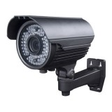 CCTV (58)